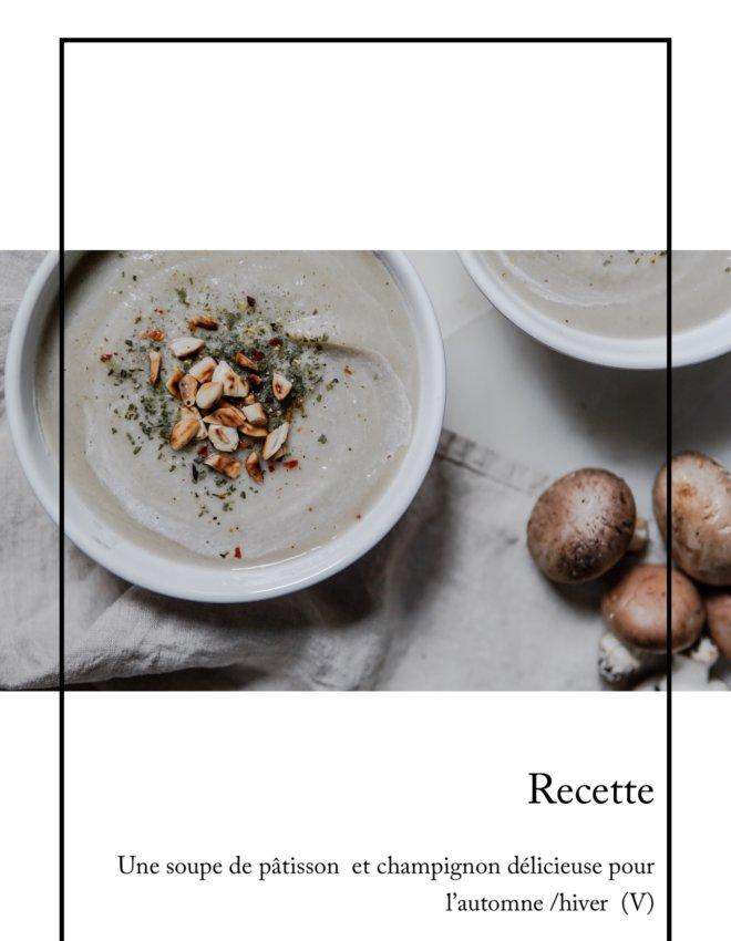 Velouté de pâtisson et champignons blond (Veg)